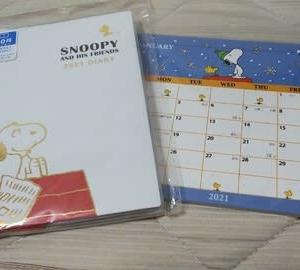 早くもカレンダーとdiaryを買いました 初 駅トイレ