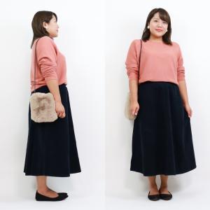 【GU】本日発売の新作!試着して即決したスカートでコーデ