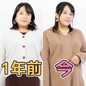 Hinaさん、最近痩せました...?