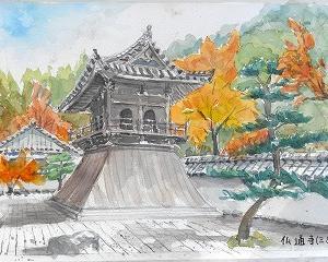 火野正平の自転車旅(仏通寺を描く)