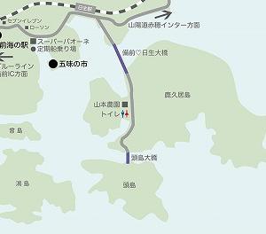 日生諸島の頭島の釣り