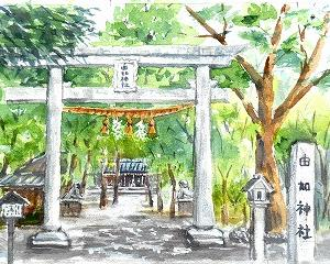 岡山県和気町の由加神社