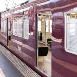 【兵庫県】女子高校生が阪急電車内で強制わいせつ被害。容疑否認するもDNA一致。理容師(46)逮捕(その他2件)