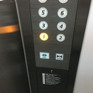 【東京都】調布駅近くから女子高生の後をつけエレベーター内で強制わいせつ。栃木県の男(20)逮捕