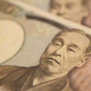 【北海道】自宅で18歳未満の少女に現金を渡して買春「さみしさを紛らわせるため」30代巡査部長を書類送検