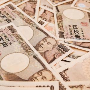 【大阪府】性行為を条件に女性らに法外な利息で現金を貸す。千早赤阪村職員(36)逮捕