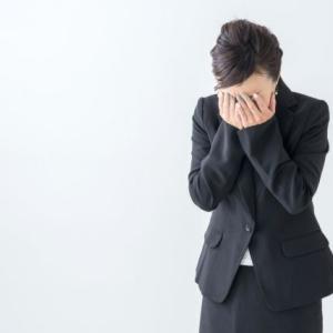 【神奈川県】23歳女性が性的暴行被害「駅までの道教えて」強制性交致傷容疑で大学2年の男(19)逮捕