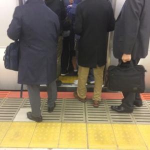 【神奈川県】小田急線の電車内で女子高校生の少女が体液をかけられるなどの被害。小学校元教頭(59)再逮捕