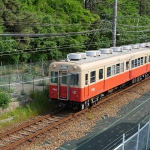 【兵庫県】16歳の女子高校生の少女が阪神電鉄の電車内で痴漢被害「10回ぐらい痴漢した」小学校教師(24)逮捕