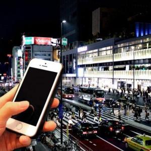 【千葉県】女子大学生が飲食店でエアドロップ痴漢被害。わいせつな画像を送りつけた男(47)逮捕