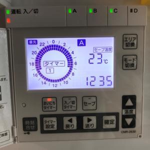 【一条工務店】床暖房の温度設定操作方法まとめ(タイマーセーブ運転時と通常運転時の電気代比較もあり)