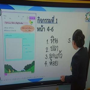 オンライン授業スタート