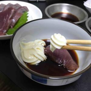 【美味しんぼの見過ぎ】カツオの刺身にマヨネーズをつけて食べてみた