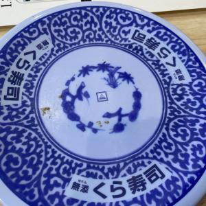 無限くら寿司、ビッくらポンで当たる皿とフリーメイソン説