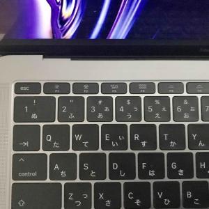 今更ながらMacBook Proを買った話