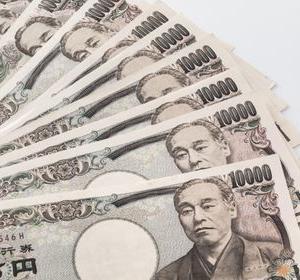 SBI銀行円定期預金特別金利キャンペーン