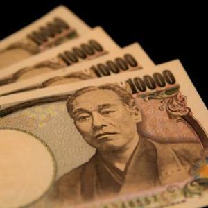 給付金10万円の行方
