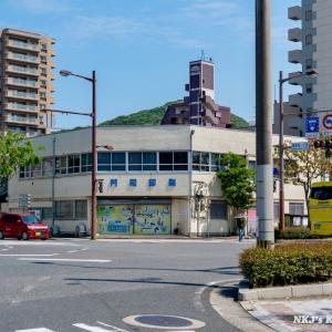 【門司港散策】門司印刷さんの建屋が解体されました