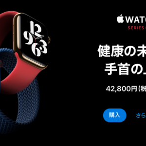 Apple Watch を使い続ける理由