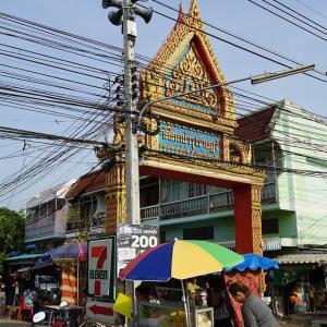 Wat Khok Bamrungrat / Ratchaburi