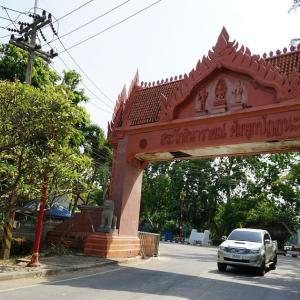 Phiphitthaphan Chumchon Sa Ko Si Narai / Ratchaburi