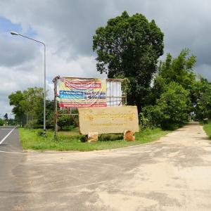 Wat Pak Nam(Bung Sa Phang) / Ubon Ratchathani