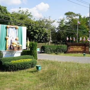 Tha Nang Sa Phom / Nakhon Ratchasima