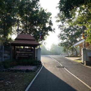 Wat Pa Khao Noi / Buriram