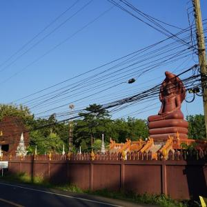 Wat Khao Kra Dong / Buriram