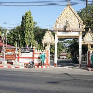 Wat Khun Kong / Buriram