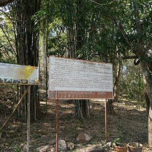 Prang Khao Pu Ja / Sukhothai