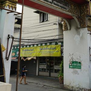 Wat Krathum Sua Pla / Bangkok
