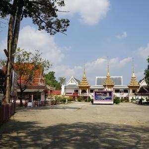 Wat Nong Swang / Saraburi