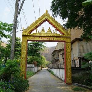 Wat Sanom Lao / Saraburi