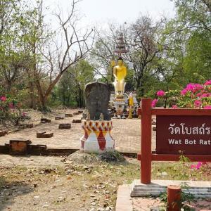 Wat Bot Rachadecha / Ayutthaya