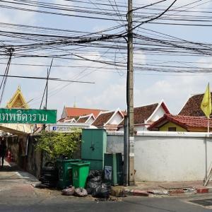 Phiphitthaphan Sunthon Phu (Sunthon Phu Museum) / Bangkok