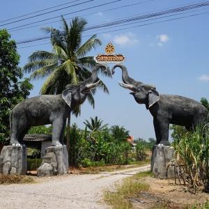 Wat Thung Siat / Surat Thani