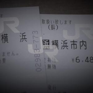 祝)熊取町の旅行券が復活!!