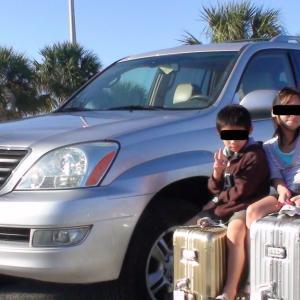 Amazonでスーツケース