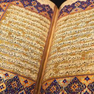 イスラームのオンラインsohbet