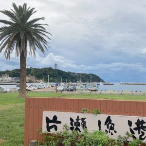 娘たちと江の島・鎌倉!長女は雨女!