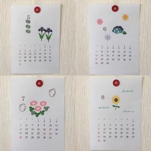 2月の消しゴムはんこサークル「手づくりカレンダー/5月〜8月」