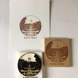 福岡 宮地嶽神社光の道〜参道沿いの「ヒカリノコミチ」へ委託販売