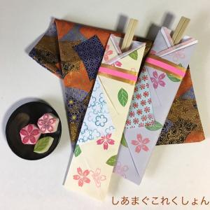 3月の消しゴムはんこサークル「桜のモチーフでマイ箸袋作り」