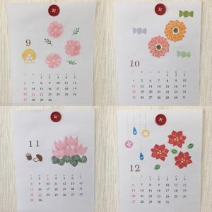 今月の自宅で楽しむ図案はカレンダー製作(9月〜12月)