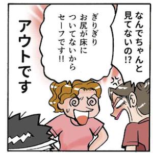 介護漫画12話目アップしました!!