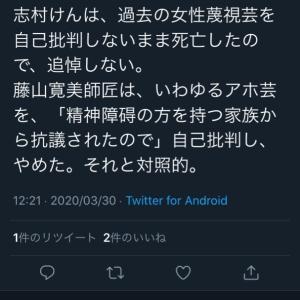 東京五輪開催について