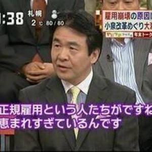 竹中・森爺発言 乃木坂46・日向坂46 仮想通貨