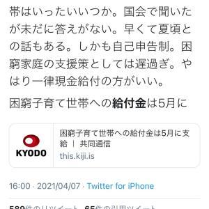 最強姉妹リップル・ステラ爆上げ!!