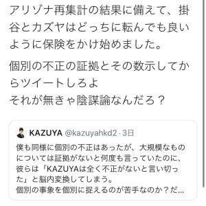 田原総一朗、財政破綻論を批判!!